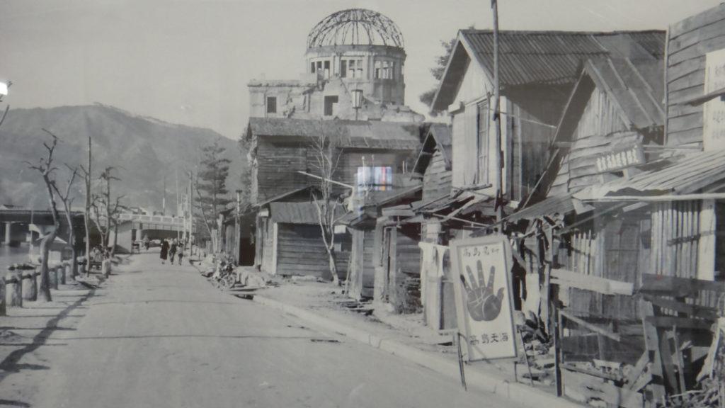 Vieille photo d'Hiroshima