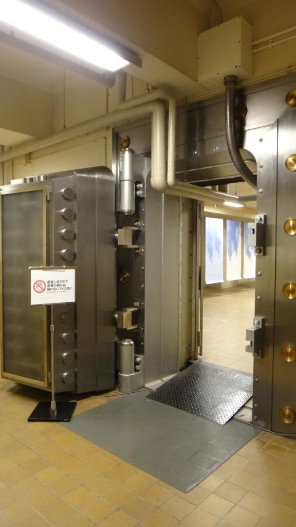 Porte du coffre banque Hiroshima