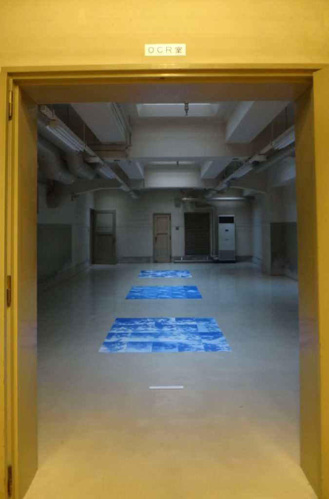 Shunya Asami exposition