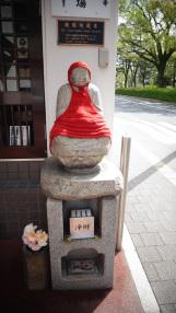 Statue sacrée Hiroshima